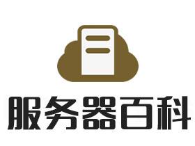 中国公用计算机互联网ChinaNet八大节点城市包括哪些?